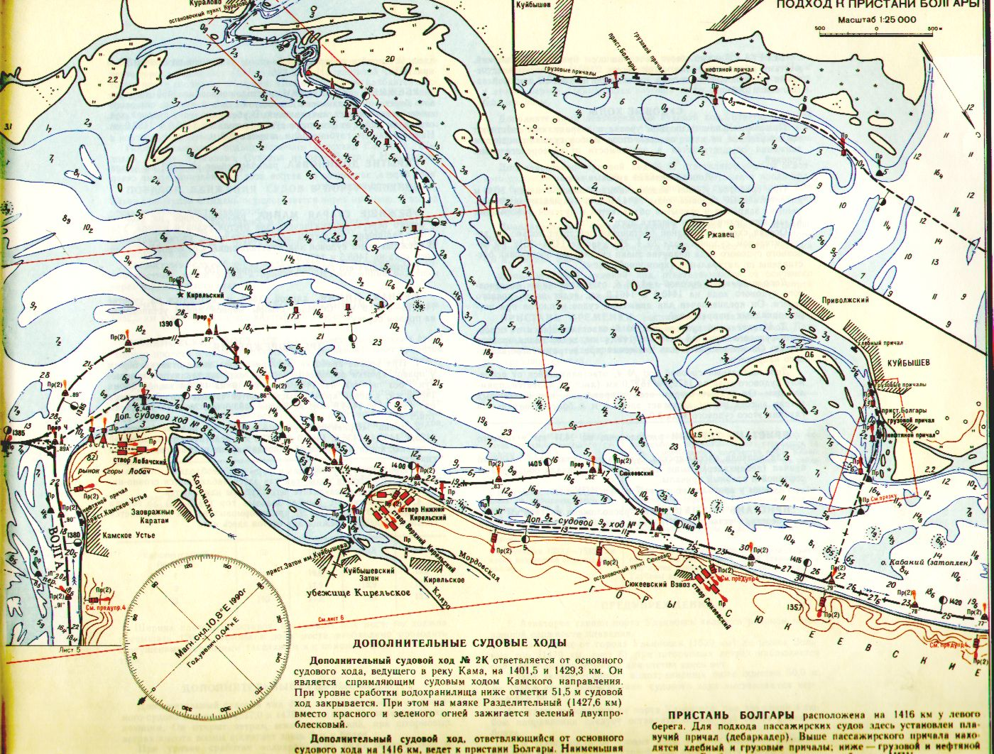 Карта схема гырла реки днепр