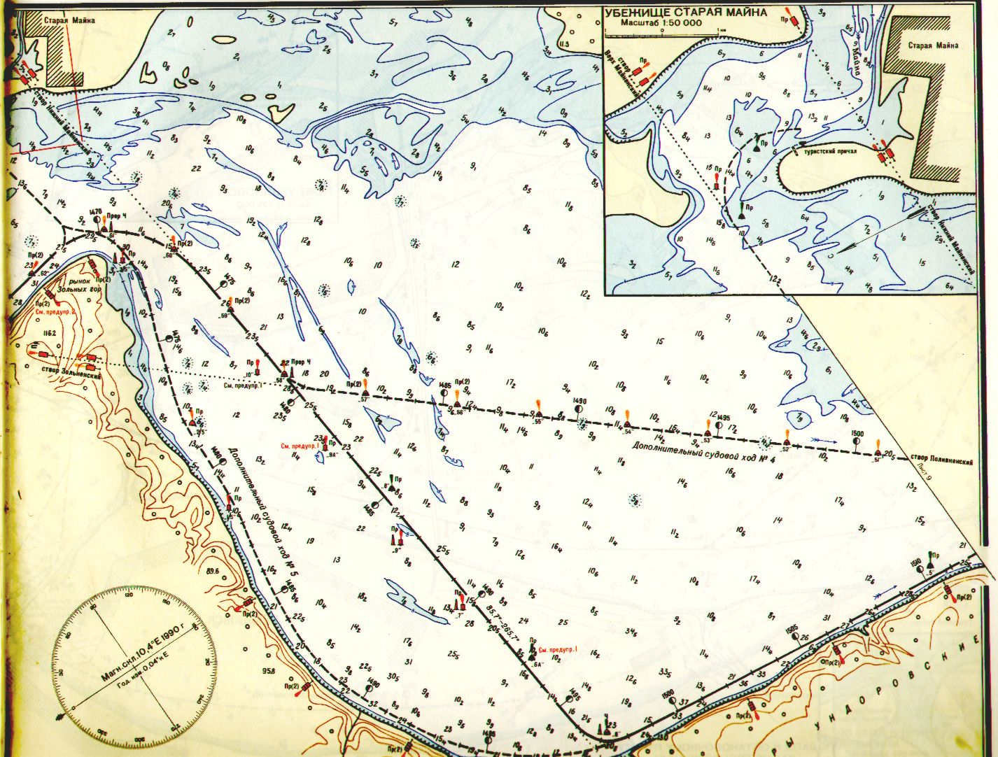 Лоции Глубин Химкинского Водохранилища